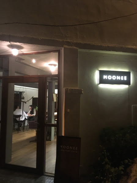 ソウルの夜景を一望できる、大人たちが集うカフェ