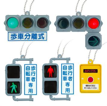 日本信号 社長経歴&日本信号製品がガチャガチャに!【がっちりマンデー】
